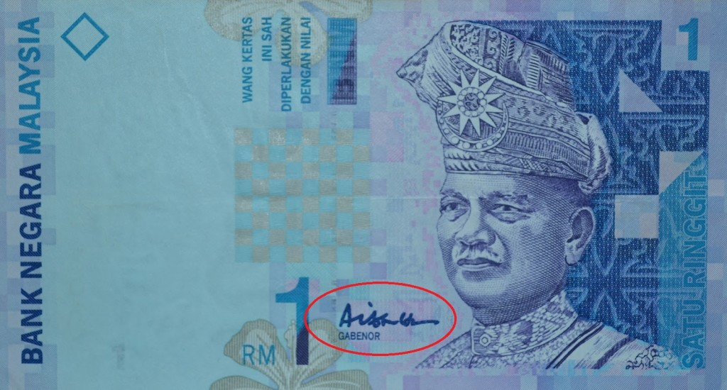 Your RM1 note might be worth RM 1,000 !!!!